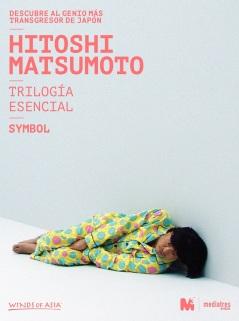 Frontal_Matsumoto_Symbol