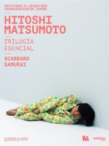 Frontal_Matsumoto_Scabbard_Samurai