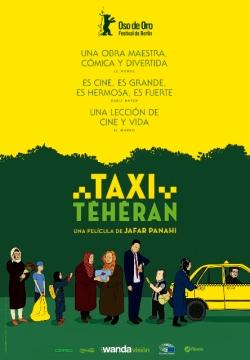 af_taxi_1503 (444x640)