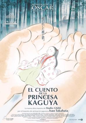 poster_elcuentodelaprincesakaguya