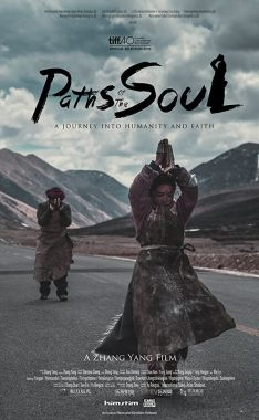 crítica Paths of the Soul poster cartel