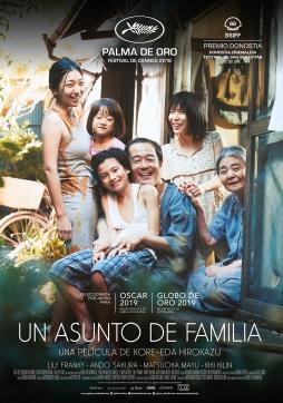 Un asunto de familia crítica Insertos poster cartel