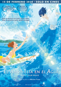 El-amor-esta-en-el-agua-poster-cartel-critica-insertos